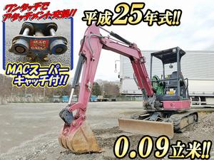 HOKUETSU INDUSTRIES  Mini Excavator AX30U-6B 2013 553.8h_1