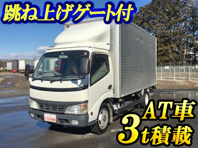 HINO Dutro Aluminum Van KK-XZU341M 2004 152,718km_1