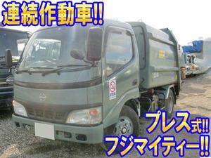 Dutro Garbage Truck_1