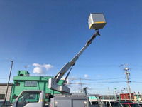 NISSAN Atlas Cherry Picker PB-AKS81AN 2007 80,275km_10