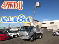 NISSAN Atlas Cherry Picker PB-AKS81AN 2007 80,275km_1