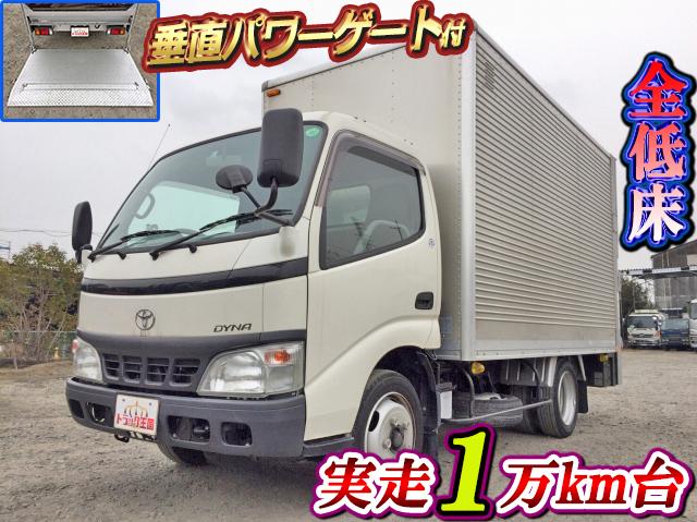 TOYOTA Dyna Aluminum Van PB-XZU336 2006 18,560km_1