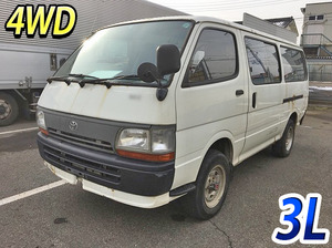 TOYOTA Hiace Box Van U-LH119V 1995 270,000km_1