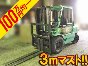 MITSUBISHI HEAVY INDUSTRIES  Forklift FG40 1998 4,426h_1