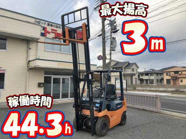 TOYOTA  Forklift 7FG15 2003 44.3h_1