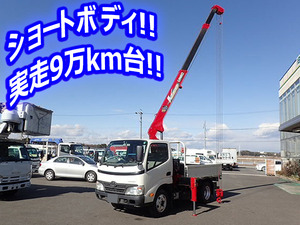 Dyna Truck (With 3 Steps Of Unic Cranes)_1