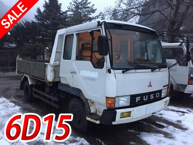 Japanese Used MITSUBISHI FUSOFighter Dump P-FK416ED 1987 for