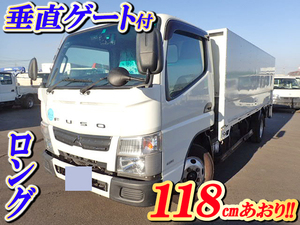 Canter Flat Body (With Power Gate)_1