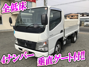 MITSUBISHI FUSO Canter Flat Body (With Power Gate) PDG-FE70D 2007 110,870km_1