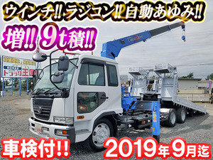 Condor Safety Loader (With 3 Steps Of Cranes)_1