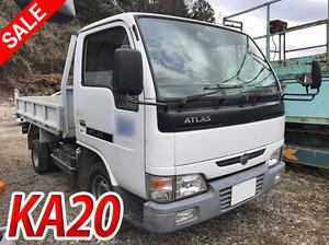 Atlas Dump_1