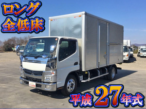 Canter Aluminum Van_1