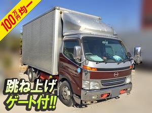 Dutro Aluminum Van_1