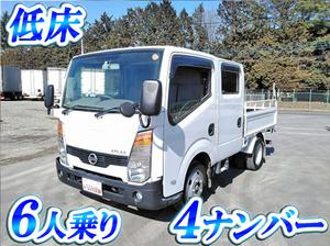 NISSAN Atlas Double Cab PDG-TZ2F24 2008 128,417km_1