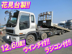 Giga Safety Loader_1