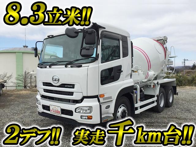 UD TRUCKS Quon Mixer Truck QKG-CW5XL 2015 1,144km_1
