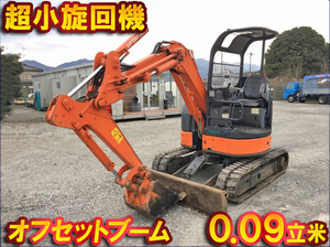 HITACHI Mini Excavator_1