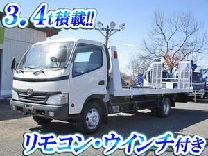 Dyna Car Carrier_1