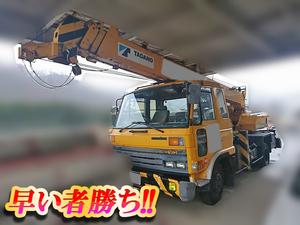 Condor Truck Crane_1