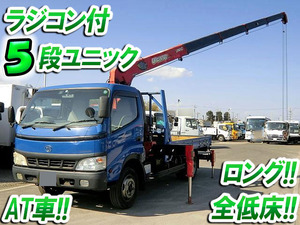 TOYOTA Dyna Truck (With 5 Steps Of Unic Cranes) KK-XZU412 2003 154,002km_1