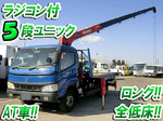 Dyna Truck (With 5 Steps Of Unic Cranes)
