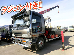 Forward Truck (With 3 Steps Of Unic Cranes)_1