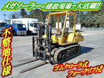 Others Forklift