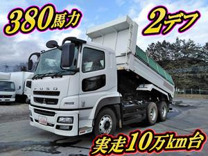 MITSUBISHI FUSO Super Great Dump QKG-FV50VX 2014 109,258km_1