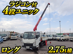Elf Truck (With 4 Steps Of Unic Cranes)