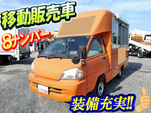 Townace Mobile Catering Truck_1