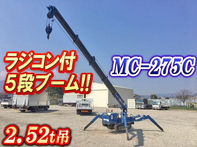 MAEDA  Crawler Crane MC-275C 1995 _1