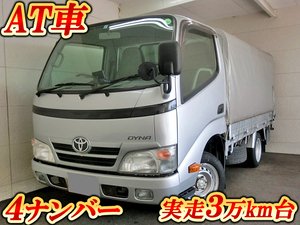 TOYOTA Dyna Covered Truck ABF-TRY220 2010 38,178km_1