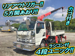 Elf Truck (With 4 Steps Of Unic Cranes)_1