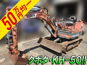 KUBOTA  Mini Excavator KH-50 1985 2,990h_1