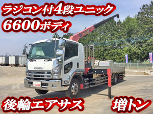 Forward Truck (With 4 Steps Of Unic Cranes)_1