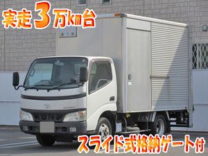 TOYOTA Toyoace Aluminum Van PB-XZU304 2006 36,000km_1