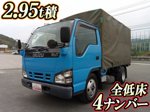 Elf Covered Truck_1