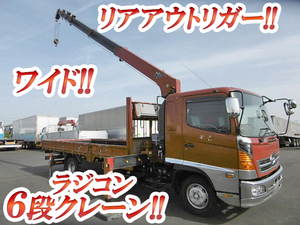 Ranger Truck (With 6 Steps Of Cranes)_1