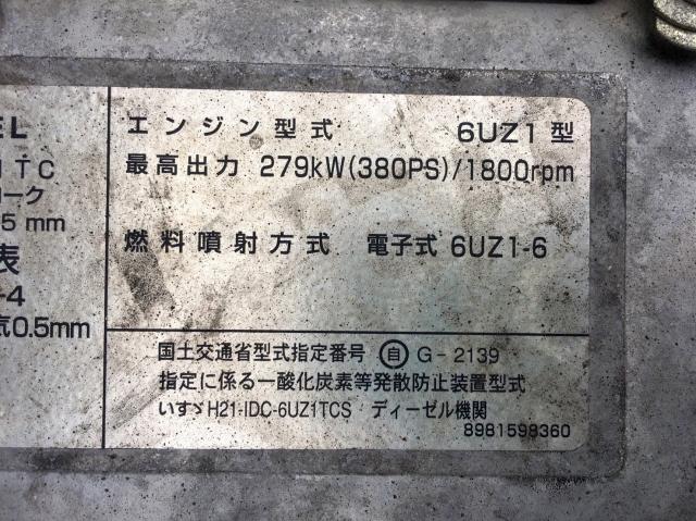 Japanese Used ISUZUGiga Dump LKG-CXZ77AT 2011 for Sale | Inquiry