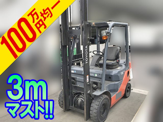 Japanese Used TOYOTA Forklift 02-8FD15 2012 for Sale