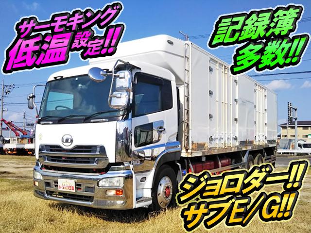 UD TRUCKS Quon Refrigerator & Freezer Truck PKG-CD4ZA 2010 808,774km_1