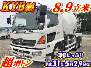 Ranger Mixer Truck_1