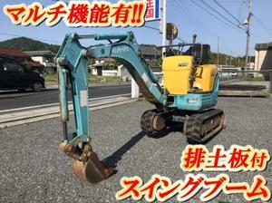 KUBOTA  Mini Excavator U-008  1,252h_1
