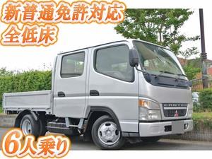 Canter Guts Double Cab_1