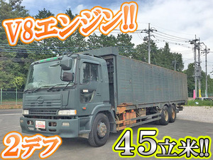 Profia Scrap Transport Truck_1