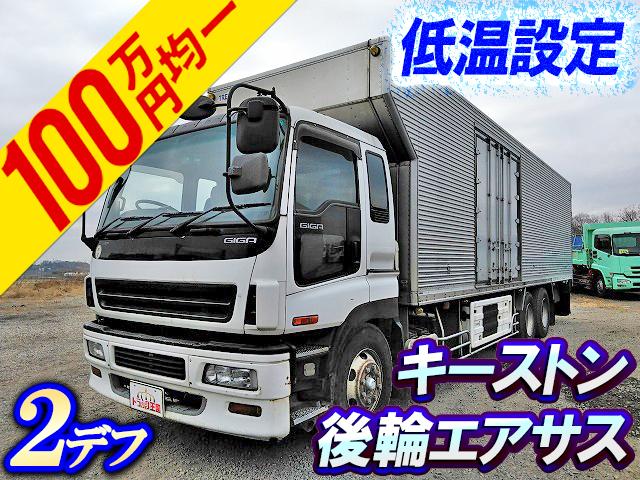 ISUZU Giga Refrigerator & Freezer Truck KL-CYY51V4 2005 585,997km_1