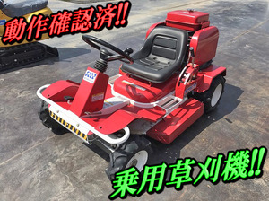 Others Agricultural Machinery_1