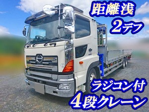Profia Truck (With 4 Steps Of Cranes)_1