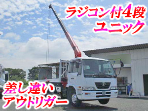 Condor Truck (With 4 Steps Of Unic Cranes)_1