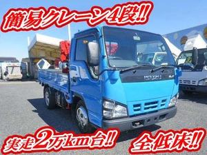 Elf Truck (With Crane)_1
